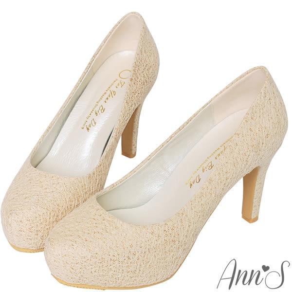 Ann'S Bridal幸福距離立體織紋防水台厚底高跟婚鞋-金