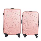 行李箱28+24吋 ABS材質 巴黎風情系列【Mon Bagage】
