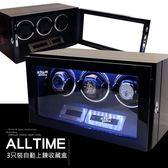 │完全計時│自動機械錶收藏盒【自動上鍊盒3只】鋼琴烤漆雙色款 LED燈 日本馬達 遙控器(自動22)