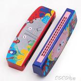 口琴 兒童口琴玩具寶寶初學音樂吹奏樂器卡通動物木質安全口風琴 新品