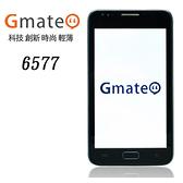 【出清大特賣】長江 Gmate 6577 螢幕5.2吋智慧型手機