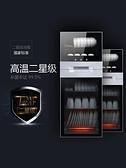 新品220vXDZ100-N1立式消毒櫃家用小型雙門廚房高溫餐具碗櫃筷