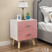 床頭櫃北歐床頭櫃簡約現代迷你簡易床頭櫃小戶型臥室儲物櫃床邊小 【全館免運】