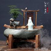 擺件開業禮品流水擺件噴泉風水招財客廳辦公室加濕器 igo