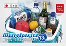 Montana日本製 可攜式保溫冰桶13L 2色可選