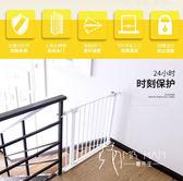 嬰兒童安全門欄樓梯護欄防護欄寵物門欄狗柵欄門護欄狗狗圍欄