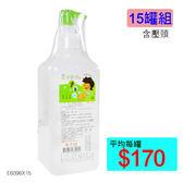 【醫康生活家】潔淨寧乾洗手 500ml(附壓頭)-15罐組