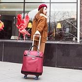 拉桿旅行包萬向輪女手提大容量登機箱防水短途旅游韓版輕便行李袋 艾瑞斯「快速出貨」