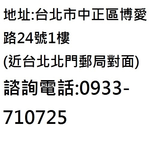 平廣 送禮 鐵三角 ATH-CK3TW 藍色 藍芽耳機 audio-technica 真無線 CK3 TW 台灣公司貨保1年