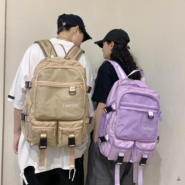 後背包旅行大容量書包女【愛物及屋】