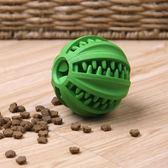 宜特狗狗玩具耐咬大型犬金毛哈士奇泰迪漏食彈力球寵物用品訓練球聖誕節提前購589享85折