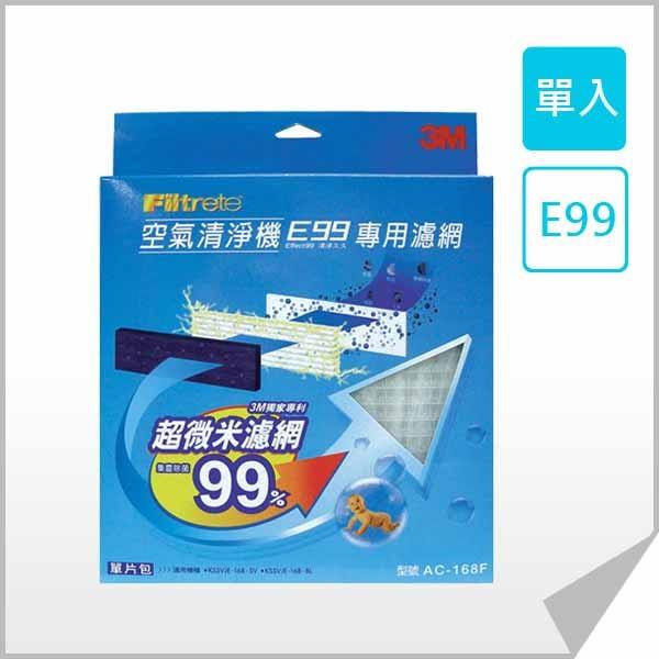 3M 淨呼吸空氣清淨機 濾網 寶寶機 E99