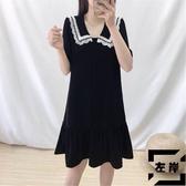 連身裙寬版蕾絲海軍領短袖黑色大碼藏肉雪紡裙【左岸男裝】