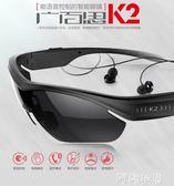 藍芽眼鏡 SmartGlasses廣百思K2智慧眼鏡觸控藍芽太陽鏡語音控制聽歌接電話 阿薩布魯