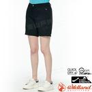 Wildland荒野 0A81383-54黑色 女彈性透氣抗UV短褲 排汗休閒褲/透氣膝上褲/登山運動褲/球褲跑褲