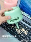 桌面吸塵器 可充電桌面吸塵器迷你橡皮擦渣清潔器灰學生便攜USB鍵盤桌用 聖誕節