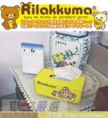 車之嚴選 cars_go 汽車用品【RKO-30047】日本Rilakkuma拉拉熊 睡姿圖案 可摺疊收納置放式面紙盒套