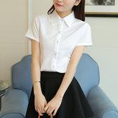 夏韓范白襯衫女短袖職業真裝大碼半袖修身襯衣女裝ol GB4483『東京衣社』