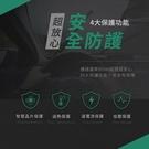 Songwin 35W快速車用充電器/擴充器/車充(PD+QC3.0+點煙孔)