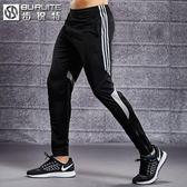 運動服 長褲春夏季健身褲收口小腳速干跑步女收腿籃球足球