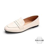 豆豆鞋女平底鞋加絨百搭一腳蹬小皮鞋秋冬【時尚大衣櫥】