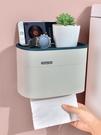 衛生間紙巾盒廁所免打孔浴室廁紙盒創意捲紙盒壁掛式衛生紙 【快速出貨】
