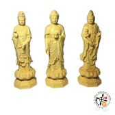 西方三聖 黃楊木精雕高20公分1組【十方佛教文物】