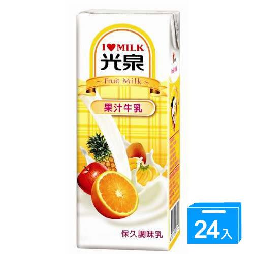 光泉保久乳-果汁牛乳200ml*24入/箱【愛買】