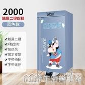 干衣機可摺疊家用靜音烘干機嬰兒寶寶大容量省電速干烘衣機干衣柜  220vNMS生活樂事館