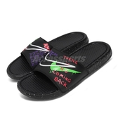 Nike 拖鞋 Benassi JDI Print 黑 白 塗鴉風 夜光 男鞋 女鞋 涼拖鞋 【PUMP306】 CW2618-050