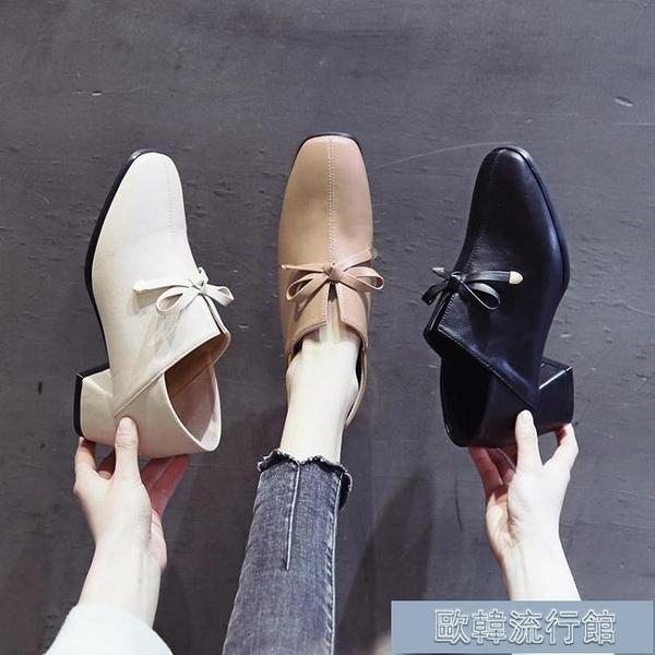 英輪小皮鞋 牛津鞋英倫小皮鞋女春季新款中跟百搭方頭深口兩穿女鞋復古粗跟單鞋 歐韓流行館