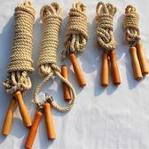成人健身跳繩學生中考比賽專用跳繩多人集體長跳繩大繩禮物限時八九折