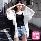 【S850】韓版寬鬆顯瘦中長款防曬外套 罩衫 沙灘海邊(均碼)