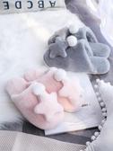 棉拖鞋 情侶棉拖鞋女冬季可愛卡通家居家用室內冬天【88折免運】
