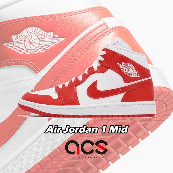 Nike 休閒鞋 Wmns Air Jordan 1 Mid Hot Orange 白 橘 女鞋 AJ1 一代【ACS】 BQ6472-116