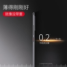 iPhone XsMax手機殼蘋果x超薄套XR磨砂男全包保護 滿天星