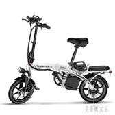 220v 新款折疊電動車自行車小型成人男女性迷你代駕寶鋰電瓶車助力代駕 qz378【艾菲爾女王】