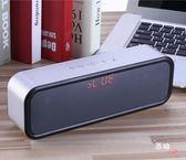 德國喇叭藍牙4.0音箱插卡U盤電腦桌面戶外便攜音響FM收音機低音炮 五色可選