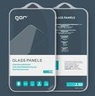 GOR適用【0.2mm】APPLE專用 內有全系列 鋼化膜 iphoneX蘋果10玻璃膜 手機保護貼膜iPhone X