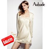 Aubade-Crepuscule蠶絲M-XL細帶短襯裙(珍珠白)VI40