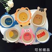 竹纖維餐具碗卡通可愛吃飯飯碗便攜輔食兒童碗 可然精品