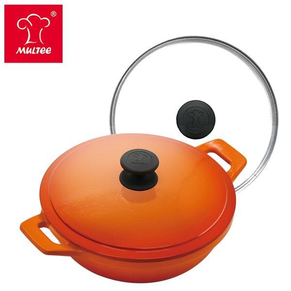 【MULTEE摩堤】24cm鑄鐵媽媽鍋(雙蓋)_漸層橘_煎煮炒炸萬用鍋款