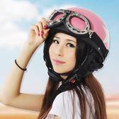 半覆式夏天大童男女女夏全盔全盔男個性酷安全帽女性摩托車頭盔 QQ3377『樂愛居家館』