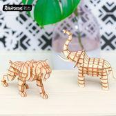 3D木質立體拼圖鐳射小動物拼裝模型兒童益智玩具禮物男生女孩