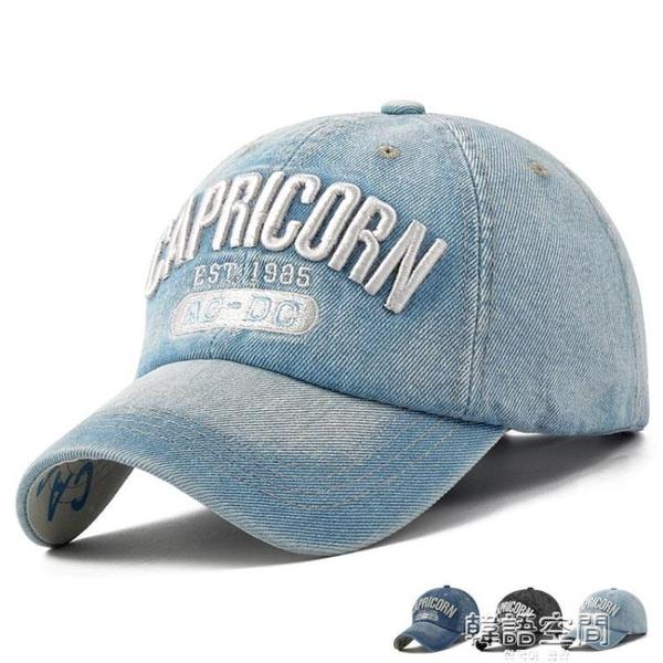 牛仔帽子男女款春夏秋天棒球帽韓版潮帽戶外休閒運動遮陽鴨舌帽