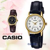 CASIO 卡西歐 手錶專賣店   LTP-V002GL-7B2 指針女錶 皮革錶帶 防水 日期顯示 全新品 保固一年