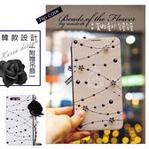 蘋果 iPhone11 Pro Max 黑茶花吊飾皮套 手機皮套 皮套 掛繩 掀蓋殼 保護套
