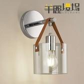 【YP燈飾】 工業風壁燈