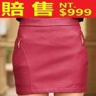 皮裙性感包臀時尚風靡-明星街拍顯瘦百搭流行迷你女短裙子3色66n1【巴黎精品】