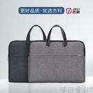 公事包 會議包訂製辦公包檔案資料男士包手提包帆布公事包檔包商務 【618特惠】